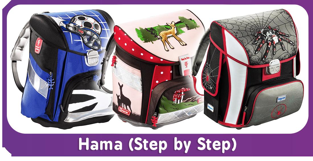 Школьные ранцы «Hama», «Step by Step», «Baggymax»