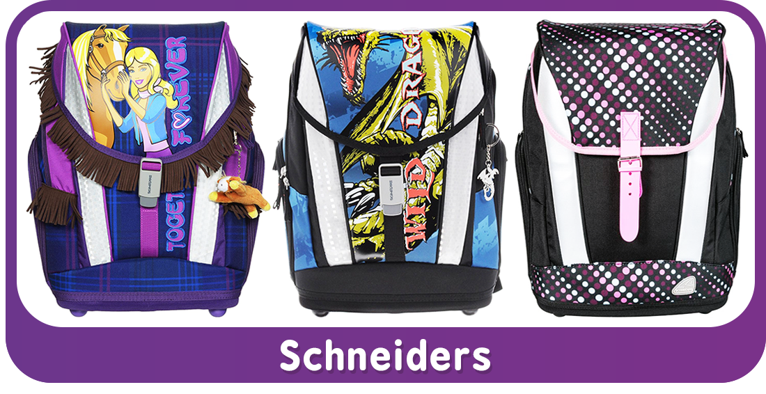 Школьные ранцы «Schneiders»