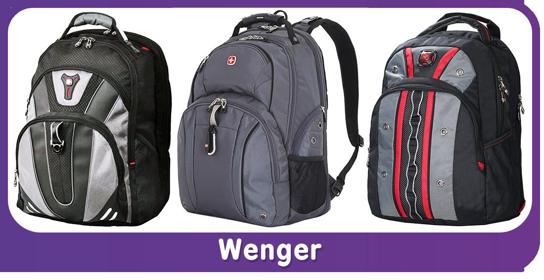 Рюкзаки от швейцарского бренда «Wenger»
