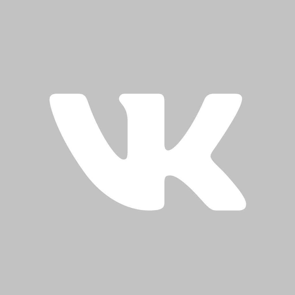 Мы ВКонтакте!