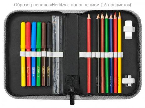 Herlitz Ultralight Plus - Geometric - с наполнением