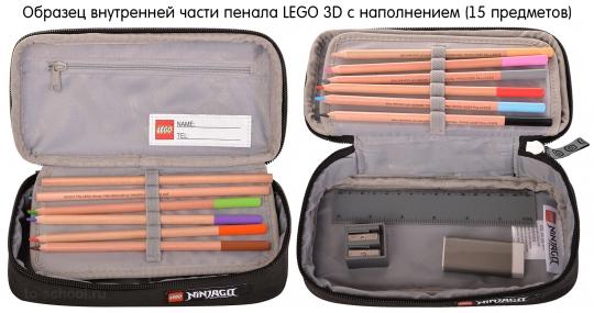 Пенал LEGO 3D с наполнением - Friends - Hearts