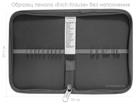 Erich Krause - ErgoLine 15L - Monsters - с пеналом