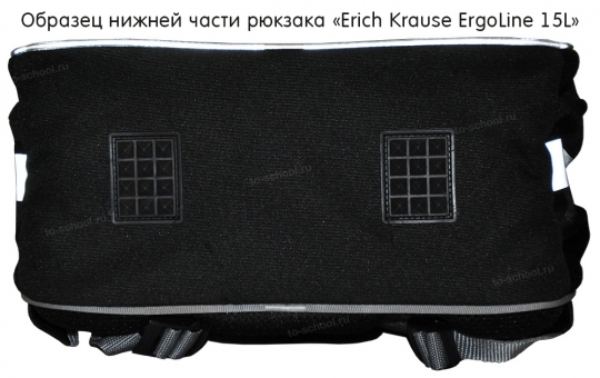 Рюкзак Erich Krause - ErgoLine 15L - Cute Dog - с наполнением