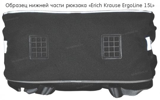Рюкзак Erich Krause - ErgoLine 15L - Lacey Heart - с наполнением