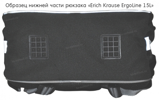Рюкзак Erich Krause - ErgoLine 15L - Rose Flamingo - с мешком