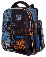 Школьный ранец Hummingbird - Z3 - Urban Skateboard